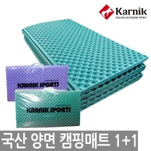 피크닉매트 캠핑매트 1+1 방수 피크닉돗자리 캠핑용품