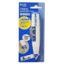 PLUS 605 화이트 수정테이프 10개입 볼펜지우개