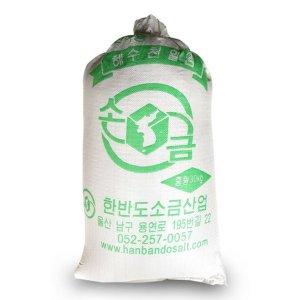 천일염 20kg 30kg 산소풀제거소금 벌초 제초 잡초제거
