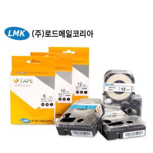 LMK-1000 정품 라벨테이프 라벨지 아답터