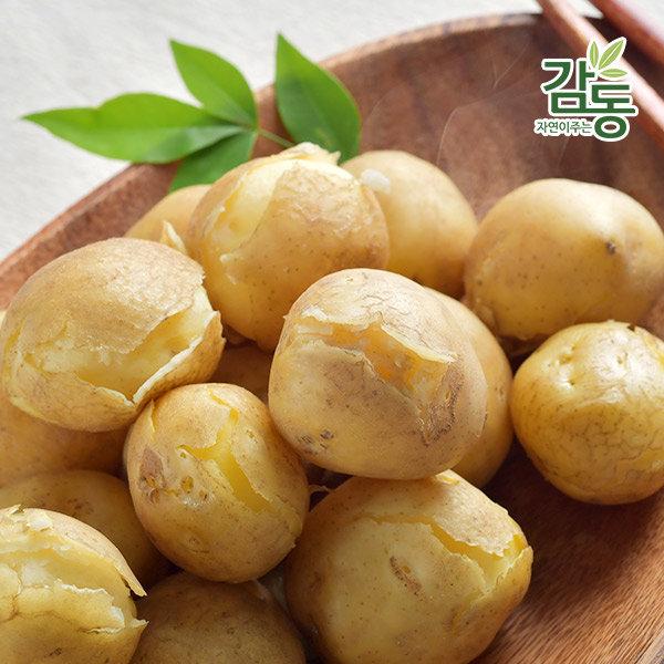 햇 감자 중 10kg 무료배송