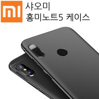 샤오미 홍미노트5 가죽 투명 TPU 다이어리 케이스