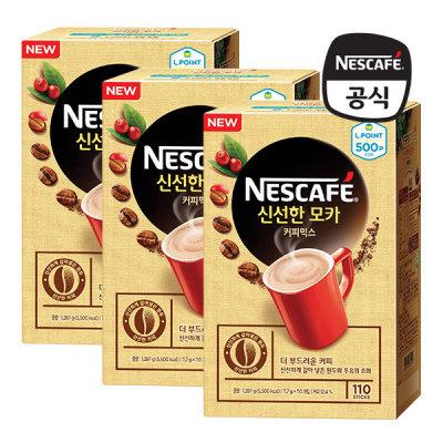 [네스까페] 신선한모카/리치 커피믹스 330T