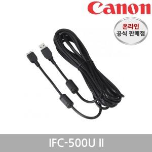 (캐논공식총판) 정품 IFC-500U II 최신박스품/빛배송
