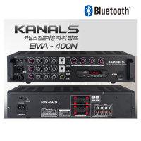 400W/4채널 스테레오앰프 매장 방송용 USB  블루투스