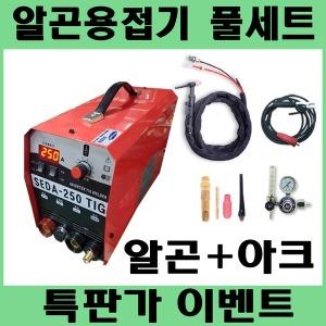 SEDA TIG 알곤용접기 아크겸용/세다용접기/SEDA용접기