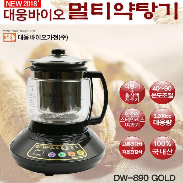 2018 대웅약탕기/차탕기/대용량/멀티 DW-890 GOLD