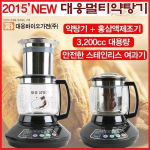 대웅약탕기/차탕기/대용량/멀티 DW-390/DW-790