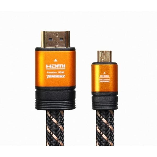프리미엄 골드 HDMI to MICRO HDMI 2.0 (1.8m)