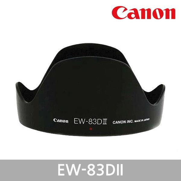 (캐논공식총판) 캐논정품 EW-83DII 최신박스품/빛배송