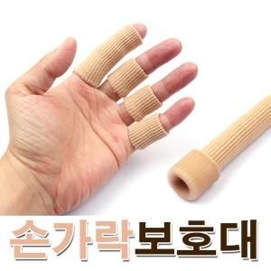 손가락보호대 사이즈조절 엄지 손가락밴드 탄력젤섬유