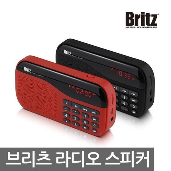 브리츠 BA-PR1 휴대용/효도 라디오/FM/MP3/스피커 블랙