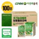 유기농 양배추즙 실속구성 100포