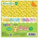 1000 꽃무늬 1번 안개꽃 (낱개 1개)