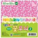 1000 꽃무늬 2번 국화 (낱개 1개)