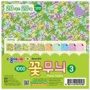 1000 꽃무늬 3번 넝쿨 (낱개 1개)