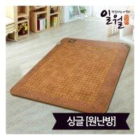 일월 개화몽 황토보료 전기매트_싱글(100x200)_디지털(원난방)