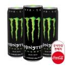 몬스터 에너지 그린 355ml CAN X24입 코카콜라 탄산