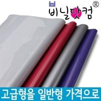 이중지 LDPE 택배봉투 은색/백색/적색/보라 이벤트가
