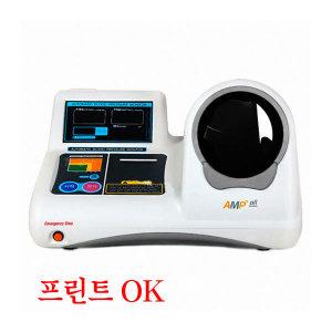 국산 병원용 전자동 혈압계 BP868 BP-868 프린트기능