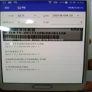 스마트캠 바코드스캐너 APP (1D/2D/QR코드)