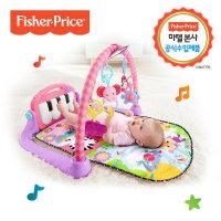 피셔프라이스  피아노 아기 체육관 핑크
