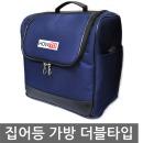 집어등 전용 가방 케이스 방수 낚시 태클박스 다용도