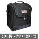 집어등 전용 가방 케이스 방수 낚시 수납 보조가방