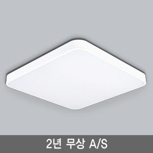 LED방등/조명/등기구 LED 무타공 방등50W 화이트A/S2년