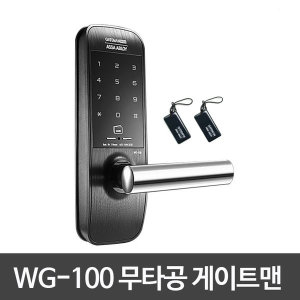 게이트맨 무타공 디지털도어락 WG-100 번호키/홈앤락