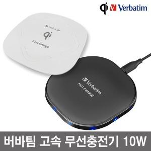 Qi인증 10W 고속 무선충전기 아이폰8X 갤럭시노트8