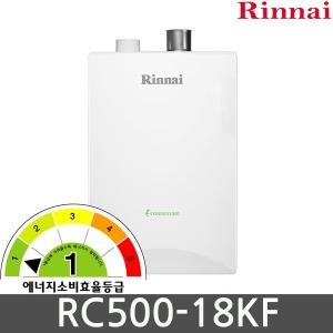 RC500-18KF (32평)스마트 1등급가스보일러 설치비포함