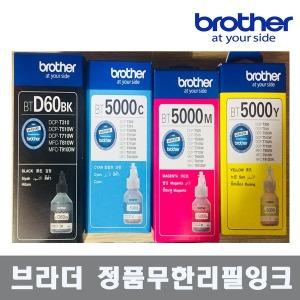 본사정품BTD60BK/BT5000(T310/T510/T710/T810/T910)
