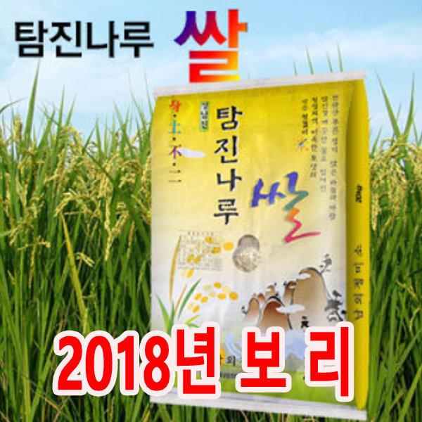 [남외정미소] 2018년산햇찰보리쌀20kg/ 햇보리밀쌀장흥산