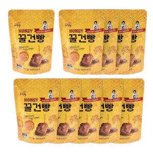 아루화 추억의 주전부리 꿀건빵 80g x 10개입/허니건빵 전통과자 간식 옛날과자 보리건빵