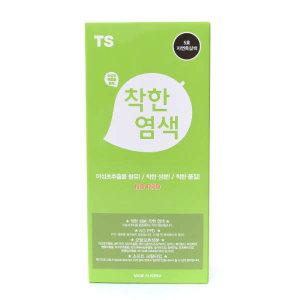 (현대백화점1관)TS 염색 TS 착한염색 5호 자연흑갈색120g