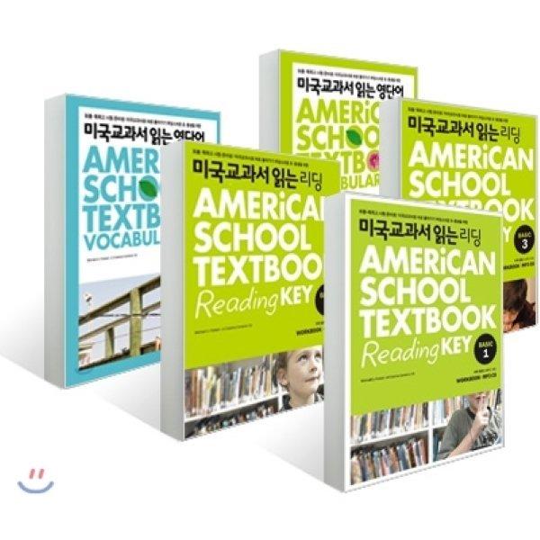 미국교과서 읽는 리딩 Basic 1 3 + 영단어 3 4 세트  Creative Content