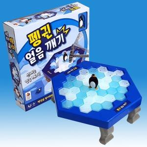 펭귄얼음깨기 펭귄트랩 한글판 보드게임 2018년 정품