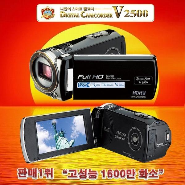 오늘특가 1위스마트카메라 V2500캠코더소니카메라삼성