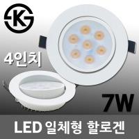 LED 일체형 할로겐 4인치 MR16 매입등 등기구 안정기