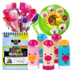 어린이집 유치원 생일선물 단체선물 달란트 시장