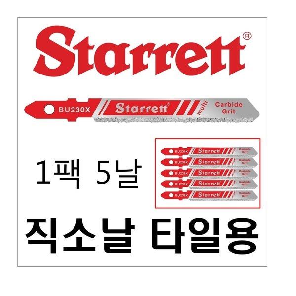 스타렛/Starrett/직소날/직쏘날/타일용/1팩5날