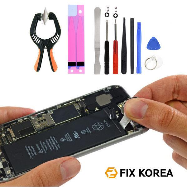 아이폰 5s 6 6s 7 아이폰6plus 6s plus 7plus 배터리