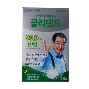 동아제약 클리덴트 48정 틀니세정제/의치세정제
