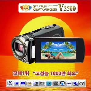 판매1위/스마트카메라 캠코더V2500디카삼성터치스크린
