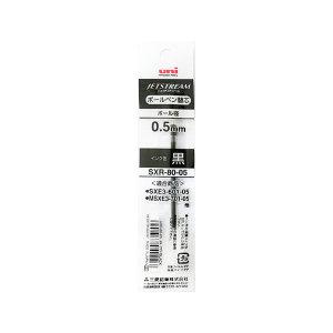 제트스트림 다색볼펜 리필(SXR-80/0.5mm)흑색