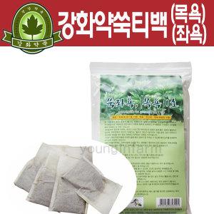 사자발쑥 좌욕ㆍ목욕용 티백 20gX15봉 강화약쑥 100%