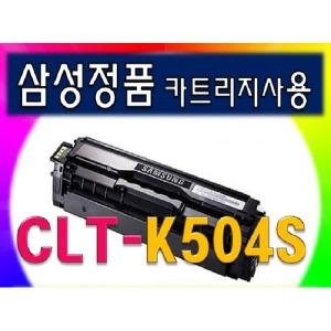 최신제조품) 삼성전자 CLT-K504S 검정