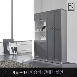 셰프주방수납장세트/렌지대/수납장/광파/댐퍼경첩