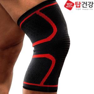 스포츠 무릎보호대 1개 무릎 관절 등산 조깅 지지대